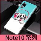 【萌萌噠】三星 Galaxy Note10 Note10+ 創意個性夜光款 卡通彩繪保護殼 全包亮面防摔軟殼 手機殼