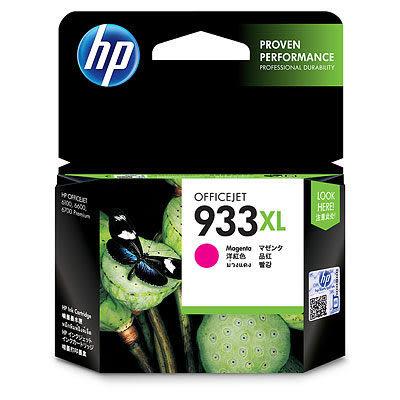 【奇奇文具】【HP 墨水匣】 CN055AA #933XL紅色原廠墨水匣