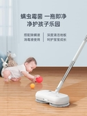 無線電動拖把家用自動清潔擦地機手持拖地神器一體機非蒸汽 mks薇薇