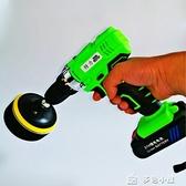 無線汽車打蠟機家用拋光機充電式家用去劃痕修復工具電動打磨神器多色小屋