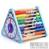 九功能珠算架寶寶積木1-2周歲1-3-6歲兒童啟蒙早教益智玩具