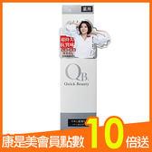 白金QB零體味24H持久體香棒20g【康是美】