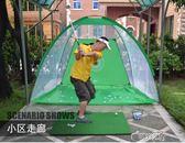 室內高爾夫練習網家庭打擊籠揮桿練習器配打擊墊套裝igo時光之旅