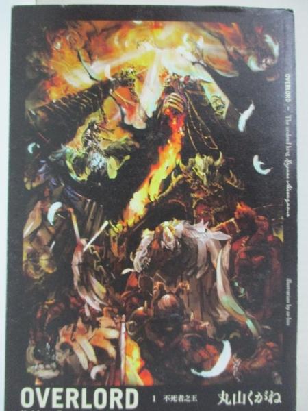 【書寶二手書T2/一般小說_B7M】OVERLORD(1)-不死者之王_丸山