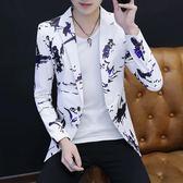 春裝新款西裝男韓版潮流青年小西裝男裝修身帥氣西服春秋男士外套