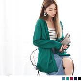 《FA1497》素色開襟長版針織罩衫/外套 OrangeBear