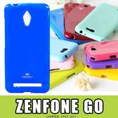 PC值高! ASUS ZenFone GO ZC500TG Z00VD 手機殼 保護套 馬卡龍 閃粉軟殼 日韓風 耐摔 繽紛 手機套
