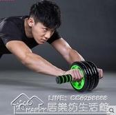 健腹輪男士家用腹肌訓練滾輪塑腹健身器卷腹輪美腰瘦肚子收腹滑輪  YYJ居樂坊生活館