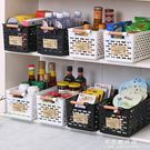 居家家日式塑料收納籃整理收納筐浴室桌面化妝品小籃子廚房收納盒【果果新品】