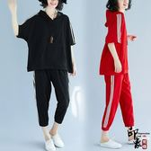 大尺碼女顯瘦寬鬆大尺碼女條紋撞色休閒運動套 超值價
