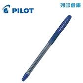 PILOT 百樂 BPS-GP-M 藍色 1.0 舒寫原子筆 1支