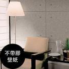 工業風水泥牆 混凝土紋 清水模壁紙 店面...
