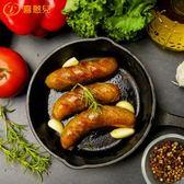 喜憨兒簡單廚房『活菌豬香草香腸』