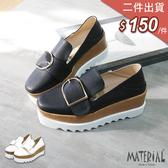 厚底鞋 方扣後踩鬆糕厚底鞋 MA女鞋 T5264
