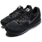 【六折特賣】Nike 慢跑鞋 Wmns Zoom All Out Low 黑 灰 全氣墊 女鞋 運動鞋【PUMP306】878671-001