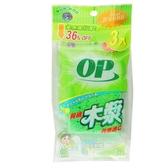 【2件超值組】OP 木漿菜瓜布(3入)【愛買】