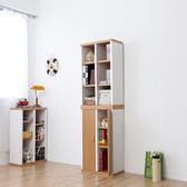 一加一組合《Accessco》日系雙色12格附門厚板收納書櫃(原木白)