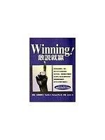 二手書博民逛書店 《Winning!敢說就贏》 R2Y ISBN:9578032773│諾愛.尼爾森