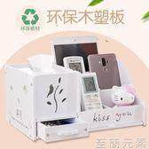 多功能抽紙盒家用客廳茶幾簡約可愛遙控器收納盒歐式創意餐巾紙盒  至簡元素