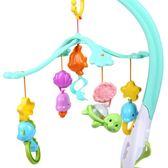 海馬安撫床鈴 嬰兒床掛件玩具 寶寶床頭益智旋轉音樂床鈴 TW