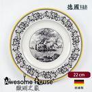 德國 V&B 奧頓 Audun Ferme 22cm 圓盤 #1010672640