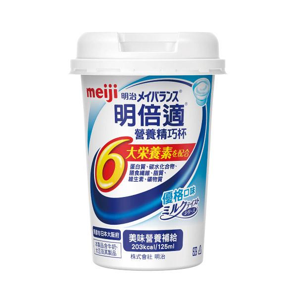 獨家 [日本原裝] 明倍適精巧杯 ( 優格口味 ) 125ml / 24瓶/箱【杏一】