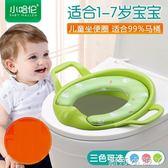 兒童坐便器加大號坐便圈嬰兒女寶寶馬桶圈幼兒小孩男帶軟墊 igo 全館免運