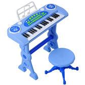 俏娃寶貝兒童鋼琴玩具女孩寶寶電子琴1-2-5周歲小孩生日禮物新年 森活雜貨