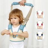 嬰兒學步帶嬰幼兒學走路小孩防摔神器寶寶半身防勒安全透氣夏季款  居家物語