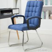 電腦椅家用懶人辦公椅轉椅職員現代簡約座椅特價弓形宿舍靠背椅子HM 3c優購
