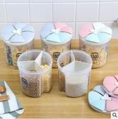 【3 分隔】廚房食品雜糧分格收納罐密封罐咖啡豆零食收納盒