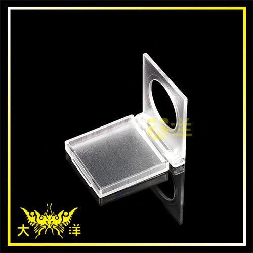 ◤大洋國際電子◢ 19mm金屬平面開關專用保護蓋 1108B