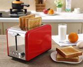 面包機家用早餐吐司機 烤面包機2片小多士爐全自動多功能土司烘考電鍋韓 潮流衣舍