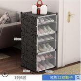鞋櫃 簡易鞋櫃經濟型防塵多層組裝家用省空間門口小鞋架簡約現代門廳櫃 居優佳品igo