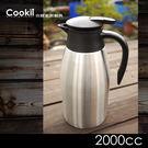 【時尚設計款咖啡保溫瓶】304材質 20...