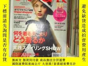 二手書博民逛書店SPUR罕見2008 11 (日文雜誌)Y203004