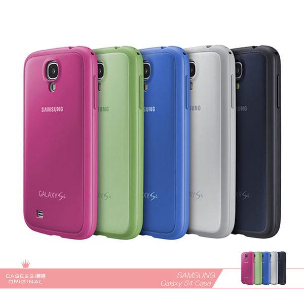 Samsung三星 原廠Galaxy S4 i9500專用 雙料保護背蓋 /防震保護套 /防護硬殼 /手機殼