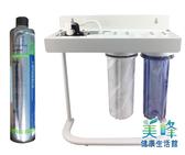 美國EVERPURE賓特爾愛惠普4HL三道式烤漆腳架淨水器.過濾器QL2濾頭蓋4225元(可替代H104)