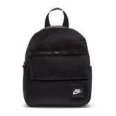 Nike SPRTSWR ES MINI BKPKWNTRZD 黑 絨布 小型 肩背 雙肩 後背包 CU2574-010