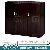 《固的家具GOOD》086-08-AX (塑鋼材質4尺開門鞋櫃-胡桃色【雙北市含搬運組裝】