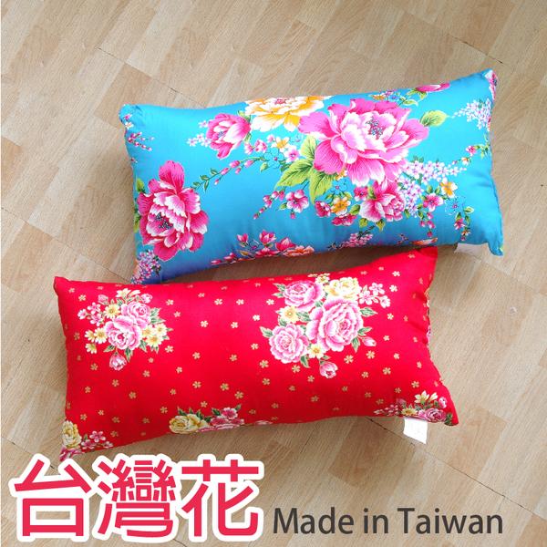 午安枕 - 傳統印花*桐花季 [台灣花布 透氣 蓬鬆柔軟]台灣製