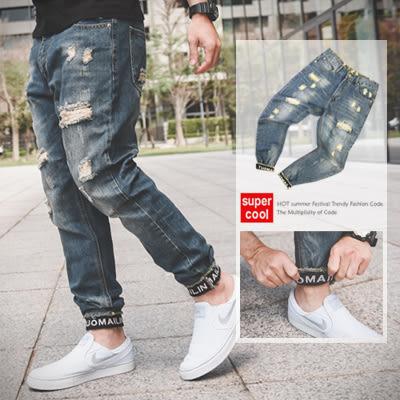 牛仔褲 褲腳反摺造型拼接刷破縮口褲牛仔褲【N9848J】