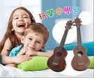 【HLIN漢麟樂器】21吋木紋烏克麗麗 ...