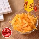 【譽展蜜餞】高纖烤芒果乾 225g/10...