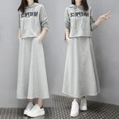 歐洲站長款連帽T恤女裙休閒韓版時尚寬鬆兩件套裝潮 格蘭小舖
