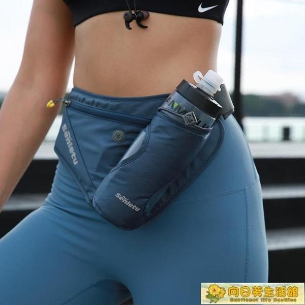 水壺包 馬拉松跑步運動健身裝備多功能水壺手機腰包男女通用腰帶防水袋 向日葵