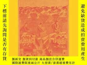 二手書博民逛書店Lord罕見And Peasant In RussiaY255562 Jerome Blum Princeto