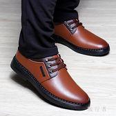 男士皮鞋 系帶韓版英倫青年圓頭休閒皮鞋秋透氣潮鞋 BF9035【旅行者】