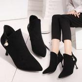 高跟鞋細跟馬丁靴尖頭水鑽女短靴絨面側拉?裸靴 優家小鋪