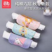嬰兒吸汗巾純棉寶寶隔汗巾兒童0-1-3-4-6歲加大碼墊背全棉幼兒園  居家物語